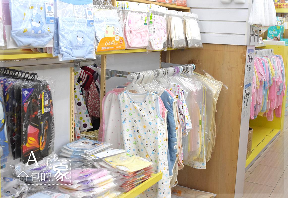 【育兒】台中婦嬰用品店推薦
